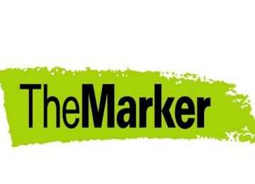 דה מרקר: החשמל הנקי ביותר הוא זה שלא ייצרו אותו